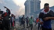 هیسپان تی وی منشأ اعتراضات اخیر عراق را بررسی می کند