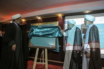 تصاویر/ مراسم افتتاحیه مرکز پژوهشی موسسه آموزش عالی رفیعه المصطفی(ص)