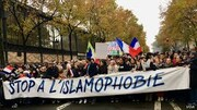 Muslims march against Islamophobia in France