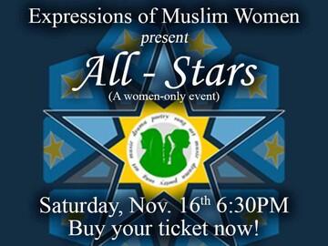 نمایشگاه «تمامی ستارگان» هنرمندی زنان مسلمان در اتاوا را به نمایش می گذارد