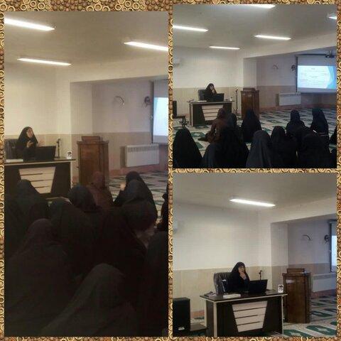 کارگاه مهارت مطالعه اجمالی در مدرسه علمیه فاطمه الزهرا(س) اصفهان برگزار شد