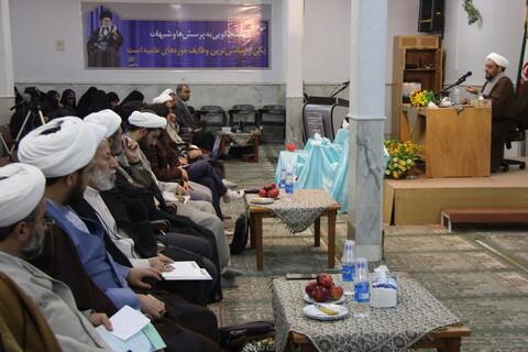 تصاویر/ نشست «چیستی و چرایی سبک زندگی دینی در گام دوم» در موسسه آموزش عالی حوزوی معصومیه خواهران