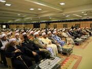 فیلم  همایش وحدت با حضور علمای شیعه و سنی در بیرجند
