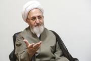 فیلم | پیام تصویری آیت الله العظمی  سبحانی به مراسم آغاز سال تحصیلی جدید حوزه علمیه تهران