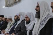 تصاویر/ نشست روحانیون شیعه و سنی خراسان جنوبی در بیرجند