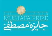 نگاهی به «جایزه مصطفی» در شبکه پرس تی وی