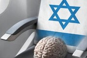 فرار مغزها از «داخل اسرائیل»