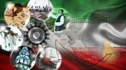 «فرصت های برابر» روی آنتن هیسپان تی وی