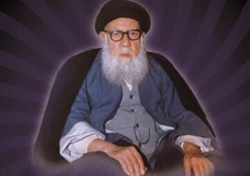 بزرگداشت آیتالله العظمی بهاءالدینی در مسجد اعظم قم برگزار می شود