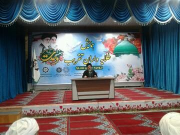 قرآن همه ادیان را به وحدت دعوت میکند