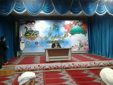 حجت الاسلام فعال آذر