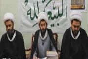 بازداشت عناصر گروه انحرافی مهدویت توسط نیروهای امنیتی عراق