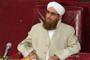الزامات تقویت وحدت بین مسلمانان