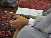 شرکت سالانه ۲۵۰۰ نفر در دوره های مراکز جامعه القرآن و اهل البیت(ع) همدان