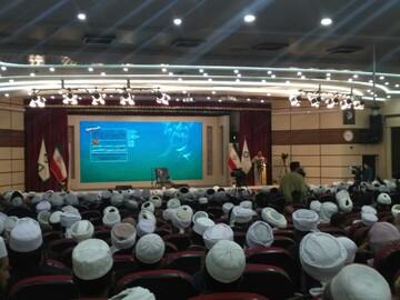 همایش «پیامبر رحمت، محور تمدن نوین اسلامی» در مشهد آغاز شد