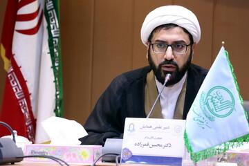 توجه به آموزه های قرآنی در رشد اجتماعی جامعه