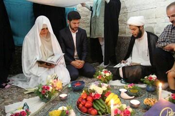 نصیحت رهبر انقلاب به پدرومادر عروس و داماد