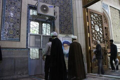 تصاویر/ مراسم بزرگداشت آیتالله العظمی بهاءالدینی در مسجد اعظم قم