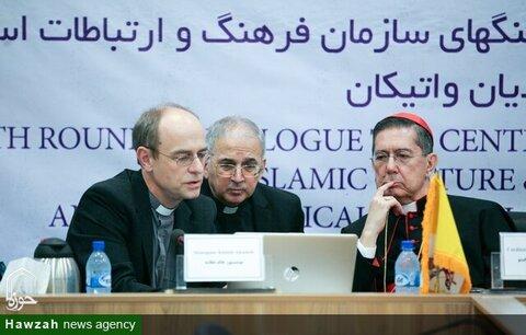 بالصور/ الجولة الحادية عشرة من الحوار الديني بين إيران وكنيسة الفاتيكان في العاصمة طهران
