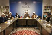 تصاویر/ نشست معرفی و نقد کتاب حقوق بشر در اسلام