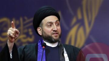 سید عمار حکیم خواستار محاکمه علنی مفسدان دانه درشت عراق شد