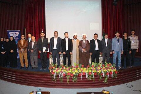 سمینار تخصصی فرصت های صادرات و سرمایه گذاری استان قم