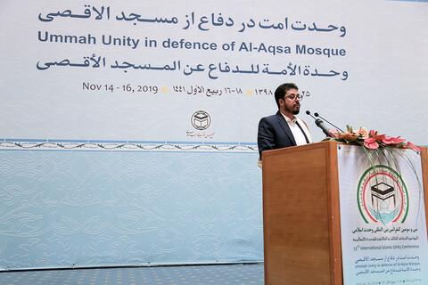 تصاویر/ سی و سومین کنفرانس بین المللی وحدت اسلامی -2
