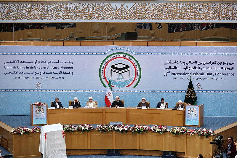 تصاویر/ سی و سومین کنفرانس بین المللی وحدت اسلامی -۱