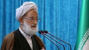 آیت الله امامی کاشانی؛ خطیب «پیام جمعه» این هفته تهران