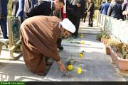 تصاویر/ مراسم گرامیداشت 25 آبان روز مقاومت و ایثار در اصفهان