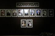 تصاویر/ مراسم افتتاحیه مرکز اسناد حوزه و روحانیت و رونمایی از پرونده تحصیلی مراجع عظام تقلید