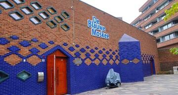 برای اولین بار اذان از بلندگوی مسجد آمستردام پخش گردید