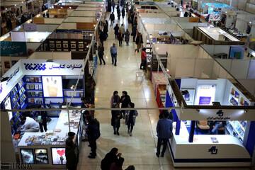 نمایشگاه کتاب و مطبوعات مازندران آغاز به کار کرد
