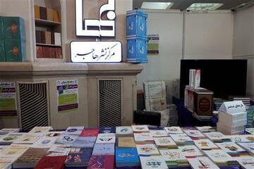 ششمین نمایشگاه تخصصی کتاب ویژه حوزههای علمیه خواهران برگزار میشود