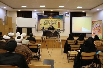 اجرای طرح سلامت معنوی بیماران در بیمارستان های اصفهان