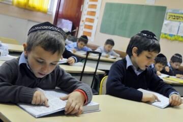 فاشیسم آموزشی به «داخل اسرائیل» رسید