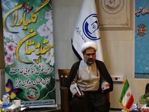 تصاویر/ جلسه هم اندیشی ریاست مرکز خدمات حوزه با جمعی روحانیون و ائمه جماعات استان تهران