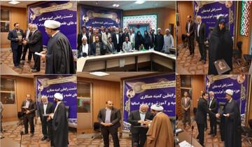 رابطان برتر کمیته های استانی همکاری حوزه و آموزش و پرورش تقدیر شدند
