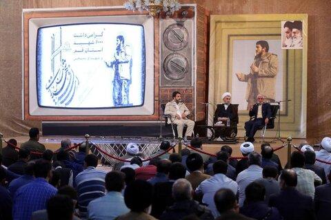 تصاویر/ مراسم گرامیداشت ۶۰۰۰ شهید استان قم