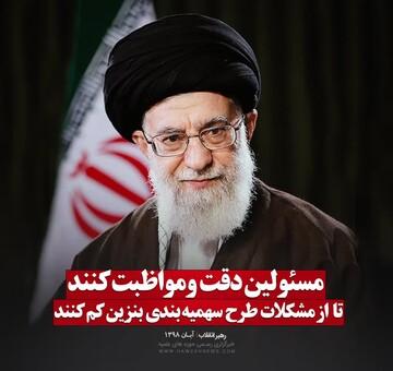 بیانیه دستگاه های اجرایی و نهادهای حوزوی خراسان شمالی در پی اغتشاشات اخیر