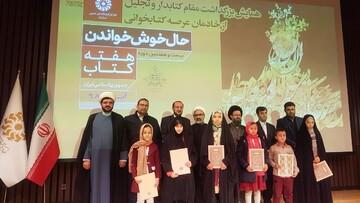 مراسم هفته کتاب و تجلیل از کتابداران برتر استان قم برگزار شد