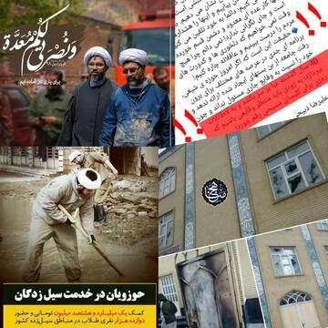 پشت پرده حمله به حوزههای علمیه؛ انتقاد یا انتقام؟!