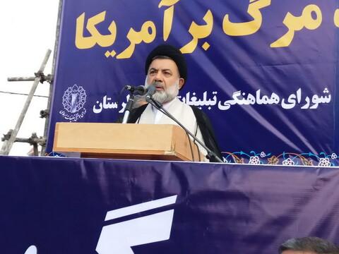 تصاویر/ حمایت مردم انقلابی خرم آباد از انقلاب و رهبری