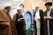 تصاویر/ همایش بزرگ نقش علم اصول در تفسیر قرآن کریم
