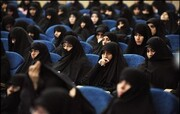 حوزه های علمیه خواهران، بر مبنای گسترش تحصیلات دینی خواهران تشکیل شد