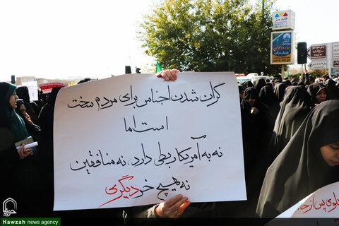 اجتماع مردم اصفهان در محکومیت اغتشاشگران