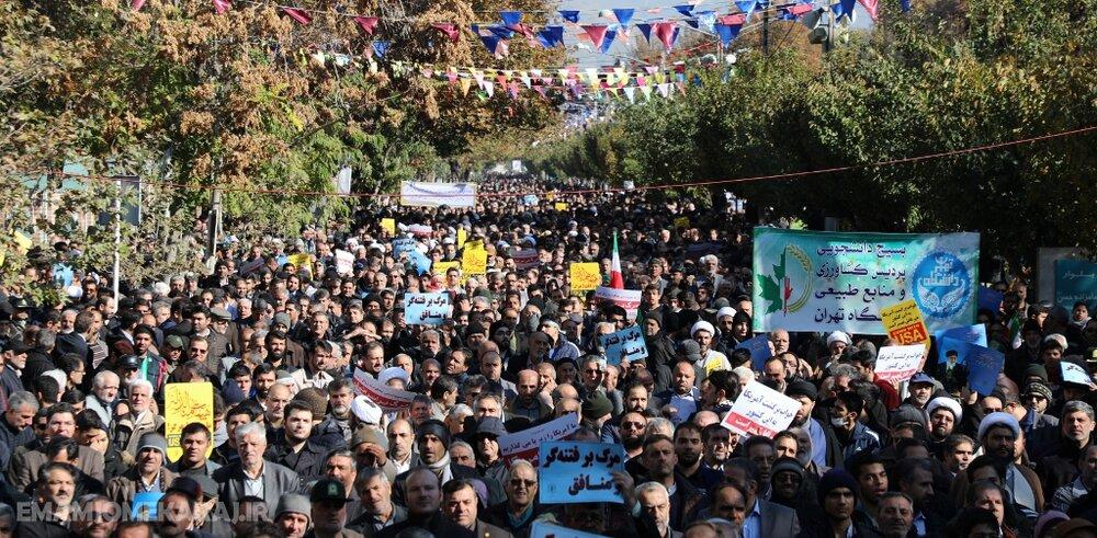 راهپیمایی مردم البرز