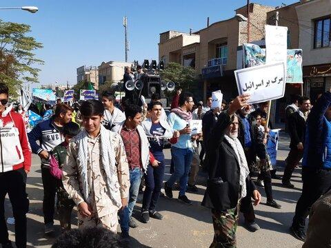 تصاویر/ راهپیمایی مردم آران و بیدگل  در حمایت از اقتدار و امنیت کشور