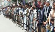 أبناء حجة اليمنية ينظمون وقفة احتجاجية تنديدا بجرائم العدوان