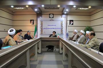 برگزاری سومین نشست اعضای هیأت امنای دانشگاه علوم و معارف قرآن کریم